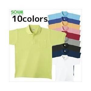 作業服 作業着 SOWA 年間作業服 半袖ポロシャツ 0097|kanamono1