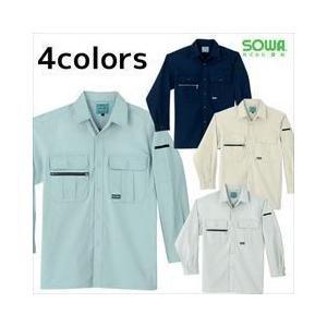 作業服 作業着 SOWA 春夏作業服 長袖シャツ 225|kanamono1
