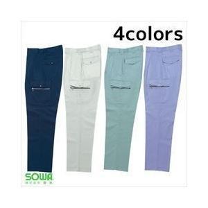 作業服 作業着 SOWA 春夏作業服 カーゴパンツ 278|kanamono1