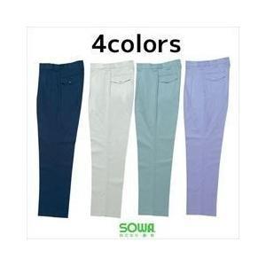 作業服 作業着 SOWA 春夏作業服 スラックス 279|kanamono1