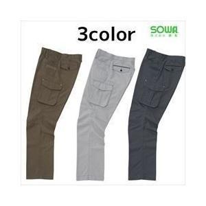 作業服 作業着 SOWA 春夏作業服 カーゴパンツ 320|kanamono1