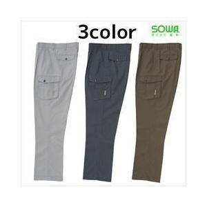作業服 作業着 SOWA 春夏作業服 カーゴパンツ 328|kanamono1