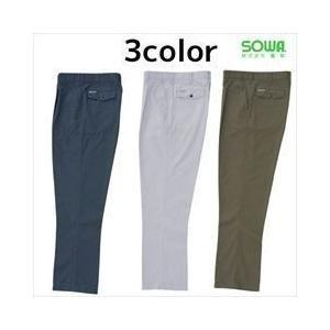 作業服 作業着 SOWA 春夏作業服 スラックス 329|kanamono1