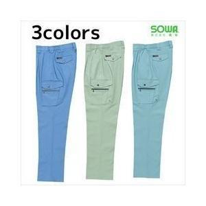 作業服 作業着 SOWA 春夏作業服 カーゴパンツ 348|kanamono1