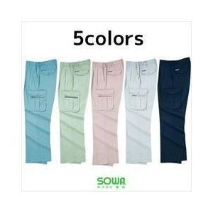 作業服 作業着 SOWA 春夏作業服 カーゴパンツ 418|kanamono1