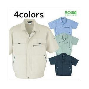 作業服 作業着 SOWA 春夏作業服 半袖ブルゾン 481|kanamono1