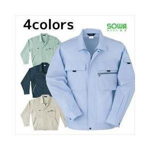 作業服 作業着 SOWA 春夏作業服 長袖ブルゾン 483|kanamono1