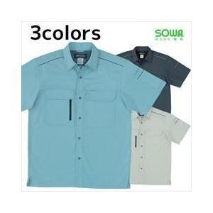 作業服 作業着 SOWA 春夏作業服 半袖シャツ 497|kanamono1