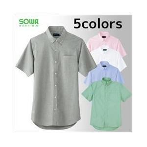 【27日までポイント15倍】作業服 作業着 SOWA 春夏作業服 半袖ボタンダウンシャツ 507|kanamono1