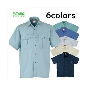 作業服 作業着 SOWA 春夏作業服 半袖シャツ 537|kanamono1