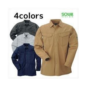 作業服 作業着 SOWA 春夏作業服 長袖シャツ 575|kanamono1
