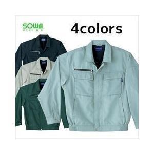 作業服 作業着 SOWA 春夏作業服 長袖ブルゾン 633|kanamono1