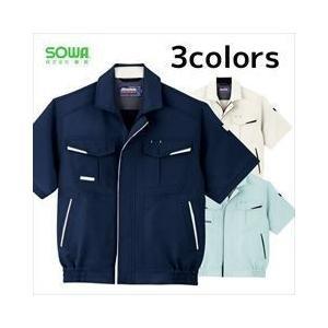 作業服 作業着 SOWA 春夏作業服 半袖ブルゾン 941|kanamono1