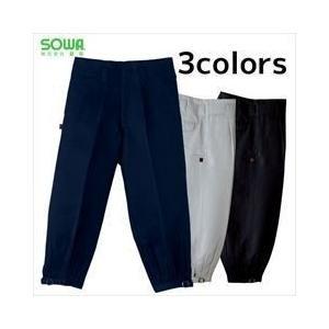 SOWA/春夏作業服/短ニッカ 1014|kanamono1