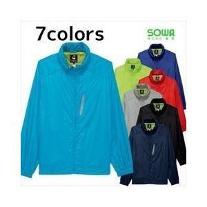 【27日までポイント15倍】作業服 作業着 SOWA 作業服 カラーブルゾン 3100|kanamono1