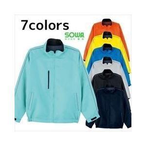 【27日までポイント15倍】作業服 作業着 SOWA 作業服 カラーブルゾン 3300|kanamono1