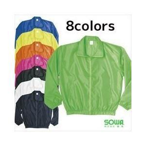 SOWA 作業服 イベントブルゾン 3900|kanamono1