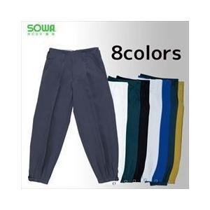 SOWA/年間作業服/ニッカ 7010|kanamono1