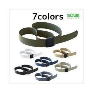 SOWA 小物 プラスチックバックル 10077|kanamono1