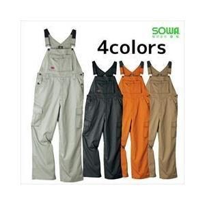 作業服 作業着 SOWA 年間作業服 サロペット 29014 刺しゅう ネーム刺繍