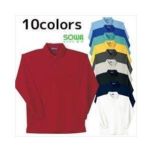 作業服 作業着 SOWA 作業服 長袖ポロシャツ 50120|kanamono1