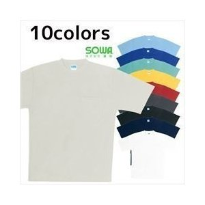 SOWA/作業服/半袖Tシャツ 50121|kanamono1