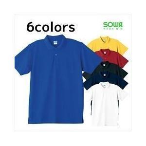 作業服 作業着 SOWA 作業服 半袖ポロシャツ 50126|kanamono1