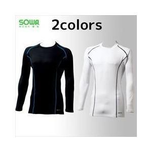 SOWA/作業服/サポート長袖Tシャツ 50352|kanamono1