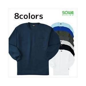 作業服 作業着 SOWA 作業服 長袖Tシャツ 50384|kanamono1