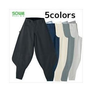 SOWA/年間作業服/超々ロング 62019|kanamono1