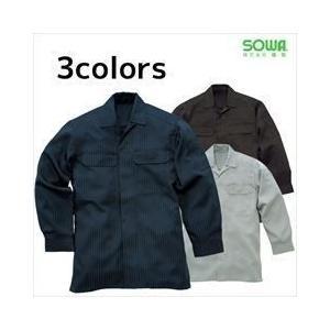 【26日ポイント15倍!】作業服 作業着 SOWA 年間作業服 オープンシャツ 64015|kanamono1