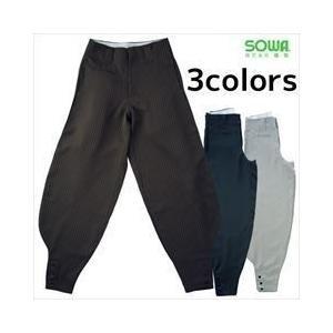 SOWA/年間作業服/細身超々ロング 64019|kanamono1