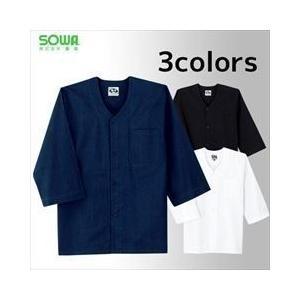 【26日ポイント15倍!】作業服 作業着 SOWA 年間作業服 ダボシャツ 65011|kanamono1
