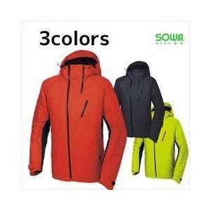 SOWA(桑和)/秋冬作業服/防水防寒ジャケット 2204|kanamono1