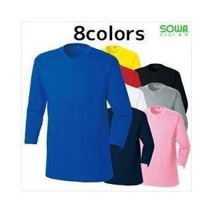 作業服 作業着 SOWA 作業服 7分袖Tシャツ 54014 kanamono1