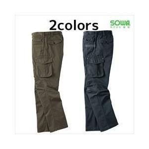 SOWA(桑和) 秋冬作業服 カーゴパンツ 3028|kanamono1