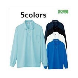 作業服 作業着 SOWA 作業服 長袖静電ポロシャツ 50540|kanamono1