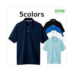 作業服 作業着 SOWA 作業服 半袖静電ポロシャツ 50547|kanamono1