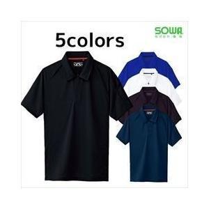 作業服 作業着 SOWA 作業服 半袖ポロシャツ 50557|kanamono1