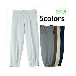 SOWA/秋冬作業服/ニッカ63010|kanamono1