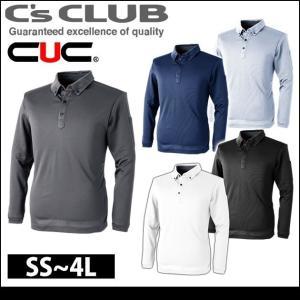 SS〜4L 中国産業 通年作業服 パフォーマンス長袖ポロシャツ 1110|kanamono1