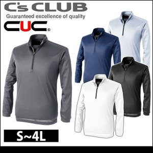 S〜4L 中国産業 通年作業服 パフォーマンスZIP長袖ポロシャツ 1120|kanamono1