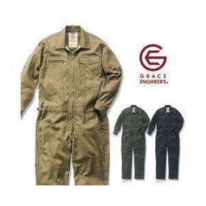 GRACE ENGINEER`S(グレースエンジニアーズ) 通年作業服 スタイリッシュ カジュアルツナギ GE-517|kanamono1
