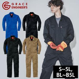GRACE ENGINEER`S(グレースエンジニアーズ) 通年作業服 スタイリッシュ カジュアルツナギ GE-627|kanamono1