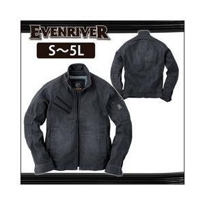 S〜3L EVENRIVER イーブンリバー 秋冬作業服 ストレッチブラストブルゾン USD507 kanamono1