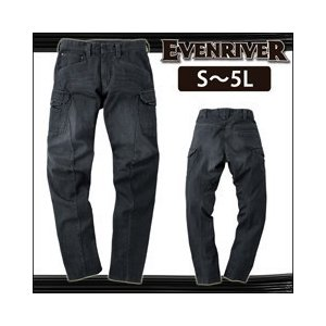 S〜5L EVENRIVER イーブンリバー 秋冬作業服 ストレッチブラストカーゴ USD502|kanamono1