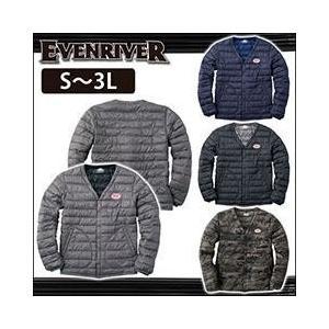 S〜3L EVENRIVER イーブンリバー 秋冬作業服 ライトファイバーダウンジャケット R-107|kanamono1