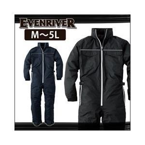 M〜3L EVENRIVER イーブンリバー 秋冬作業服 ウインターシェルワンピース M-20|kanamono1