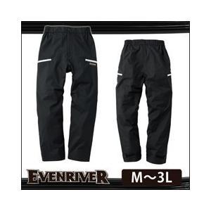 EVENRIVER イーブンリバー 秋冬作業服 ウインターシェルパンツ M-04P|kanamono1