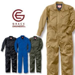 GRACE ENGINEER`S(グレースエンジニアーズ) 春夏作業服 スタイリッシュ カジュアルツナギ GE-628|kanamono1
